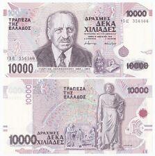 Greece P-206 1995 10000 10,000 Drachma (Gem UNC)