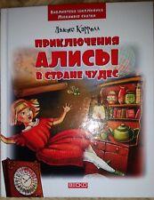 Modern Russian Book Lewis Carroll Alice in Wonderland Children Kids Old Barnich