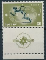 Israel  Sc 37 with tab sports good stamp MINT NH  VF
