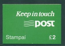 Ireland 1985 2.00 Keep in Touch Booklet SG SB28