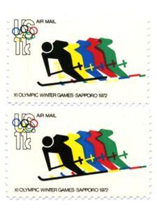 C85 Single, XI Winter Olympics SKIING 11 ct YR 1972 Color Shift ERROR MNH