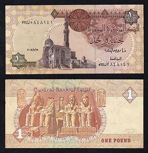 Egitto / Egypt - 1 pound 1978(99)  BB+/VF+  A-09