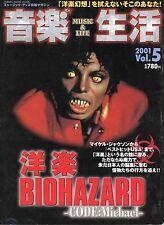 Music & Life Vol. 5 2001 Magazine Japan Michael Jackson Burrn!
