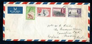 Nyasaland - 1949 KGVI Airmail Cover to England