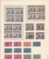 Panama Stamps on page Ref 15509