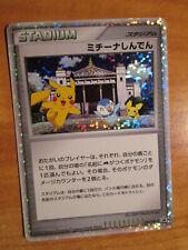 LP JAPANESE Pokemon MICHINA TEMPLE Card BLACK STAR PROMO Set 044/DPt-P Holo AP