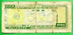 MPC  USED IN  VIETNAM  IIl  ISSUED   20 DOLLARS HIGH  DOMINATION  RARE