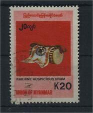 BIRMA 1999 Nr 345 gestempelt (91763)