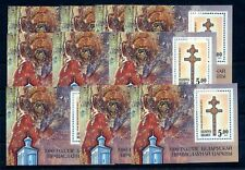 BELARUS 1992 RELIGION Cross Mini Sheet MNH x 10 (St140