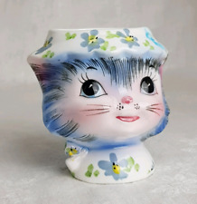 Lefton Miss Priss Blue Cat Egg Cup 1950s, Rare, #2.