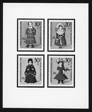 BUND ANKÜNDIGUNGSFOTO 1968 571/574 PUPPEN TOY DOLLS OFFICIAL PHOTO m1059