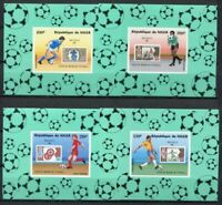 S6109) Niger 1986 MNH Wc Football '86 - CM Football S/Sx4 Special Edit Imperf