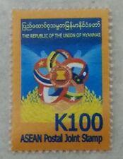 ASEAN Community Myanmar 100 Kyat Single Stamp Mint Never Hinged