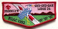 MERGED SHU-SHU-GA OA LODGE 24 PATCH BROOKLYN NEW YORK 1992 NOAC DELEGATE FLAP