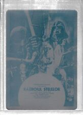 2017 TOPPS STAR WARS 40TH ANNIVERSARY PRINTING PLATE 1/1 #138 POSTER ROMANIAN