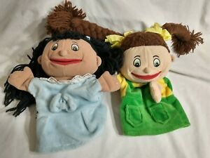 Lakeshore Lets Talk Hand Puppet Girl Lot Multicultural Pig tails & Black Hair H9