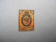RUSSIE 1865- 1K - n° 11 dent 14 1/2 x15 - Belle obliteration rouge - Sup
