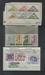 35 NICE OLDER USED LIBERIA AIR MAIL STAMPS 1936 - 1965