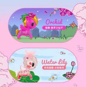 Tokidoki 2021 Flower Power Unicorno Series Variant Chaser Waterlily & Orchid New