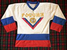 Vintage CCCP Russia Hockey Jersey #8 White Jersey Russian XL Sergei Fedorov