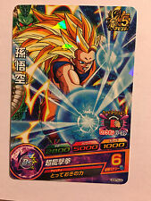 Dragon Ball Heroes Promo GD5TH-03