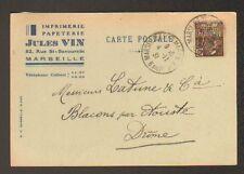 """MARSEILLE (13) IMPRIMERIE PAPETERIE """"Jules VIN"""" en 1931"""