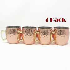 Hammered Copper Moscow Mule Mug Cocktail Cup Set of 4