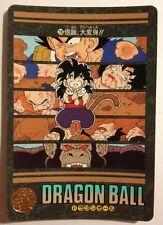 Dragon Ball Visual Adventure 156