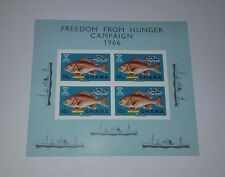 GHANA FREEDOM FROM HUNGER CAMPAIGN 1966 MINISHEET OF 4 STAMPS 30P IMPERFORATED