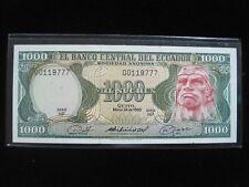 IRAQI 25 DINARS P86 2001 SADDAM LION UNC BUNDLE CURRENCY MONEY BILL 100 BANKNOTE