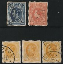 Thailand 1883 nice small group of five used