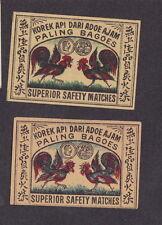 Ancienne  étiquette   allumettes Suède BN18618 Combat de coq Chine