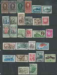 RUSSIA NICE LOT 1920s ISSUES USED INTERESTING!