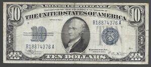 1934-B $10 SILVER CERT  ( JULIAN - VINSON ) ONLY 337,740 ISSUED  FINE+   L@@K NR