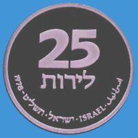 Israel 25 Lirot Hanukkah Lamp from France Coin 1978 Proof KM#94