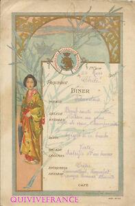 MN161 - MENU MESSAGERIES MARITIMES 1904 PAQUEBOT CHILI