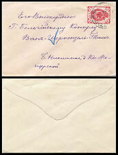IMPERIAL RUSSIA  ca 1900's POSTAL STATIONERY CARD ADDRESSED TO BELGIUM CONSUL