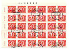 Cancelled to Order/CTO European Stamp Blocks