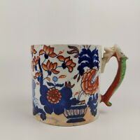 HUGE Antique English Masons Georgian Ironstone Serpent Mug Japan Basket 1820