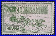 ROMANIA 1903 MAIL COACH 40b SC#172 MH full OG CV$32.50 HORSES
