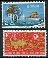 Free Taiwan 1965 New York World's Fair Set MNH W601