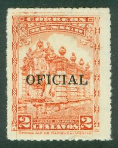 EDW1949SELL : MEXICO 1934-37 Scott #O217a Scarce stamp. VF Mint OG VLH. Cat $350