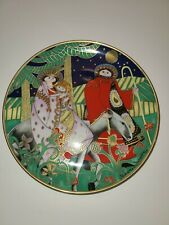 House Of Faberge Journey Of The Holy Family Limited Edition Fine Porcelain