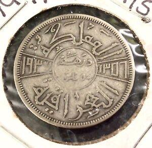 Iraq 50 Fils 1937 Silver Coin, King Ghazi