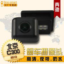 Auto Rückfahrkamera Einparkhilfe Mercedes Benz C/E-Klasse W204/W212 car camera