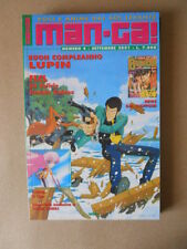 MAN-GA ! #4 2001 Voci e Anime del Sol Levante LUPIN III Panini  [G977]