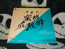 Crazy Love Laserdisc LD Hong Kong Free Ship $30 Order