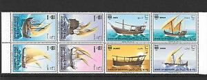 Bahrain 1979 Dhows block of 8 mint