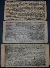 INDIA OLDER JAIN JAINISM MANUSCRIPT SANSKRIT/ OLDER LANGUAGE 12 Leaves #290