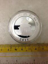 (JC) 2015 China Panda 10 Yuan Silver Proof Coin